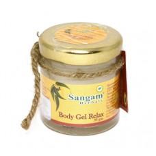 Обезболивающий гель Релакс (Relax Body Gel)