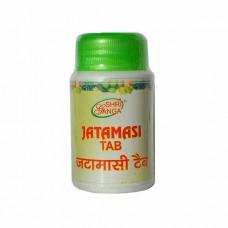 Джатамаси (Jatamasi Tab) Shri Ganga, 60 таб.