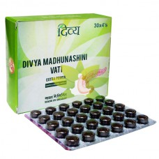 Мадхунашини вати (Madhunashini Vati) Divya, 120 таб.