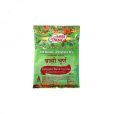 Брахми чурна (Brahmi churnam)