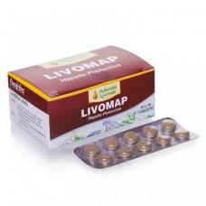 Ливомап (Livomap) Maharishi Ayurveda, 100 таб.